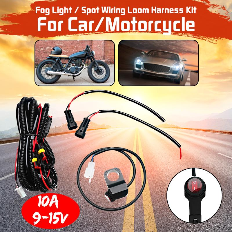 on vehicle wiring harness kit