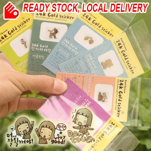 24K Gold Plated Anti-Radiation Stickers Electromagnetic Waves Filter Cartoon Sticker for Molile Phone PC