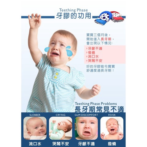 PUKU BABY GaGa Boxing Mittens Teether WITH BOX 拳擊手套(含收納盒) P10716