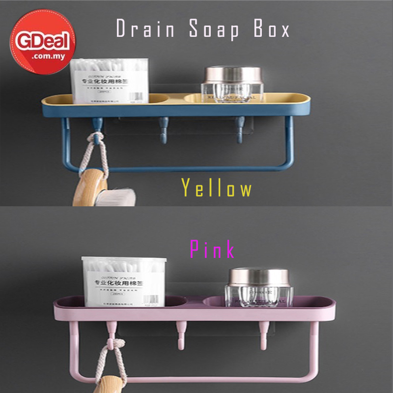 GDeal Soap Box Shelf Drain Rack Bathroom Free Perforation Double Suction Cup Hanging Soap Box