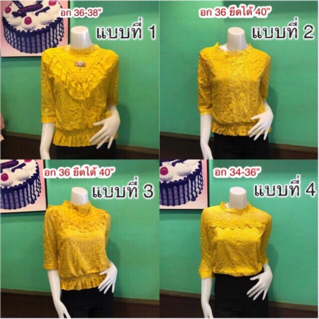 🌸 เสื้อลูกไม้ทั้งตัว สีเหลือง มีซับใน ผ้านุ่มใส