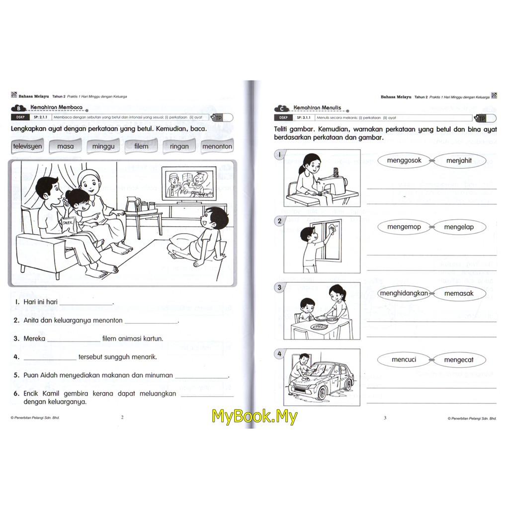 2 Kombo Myb Buku Latihan 2020 Mastery Pbd Pentaksiran Bilik Darjah Kssr 4 Subjek Tahun 2 Pelangi Shopee Malaysia