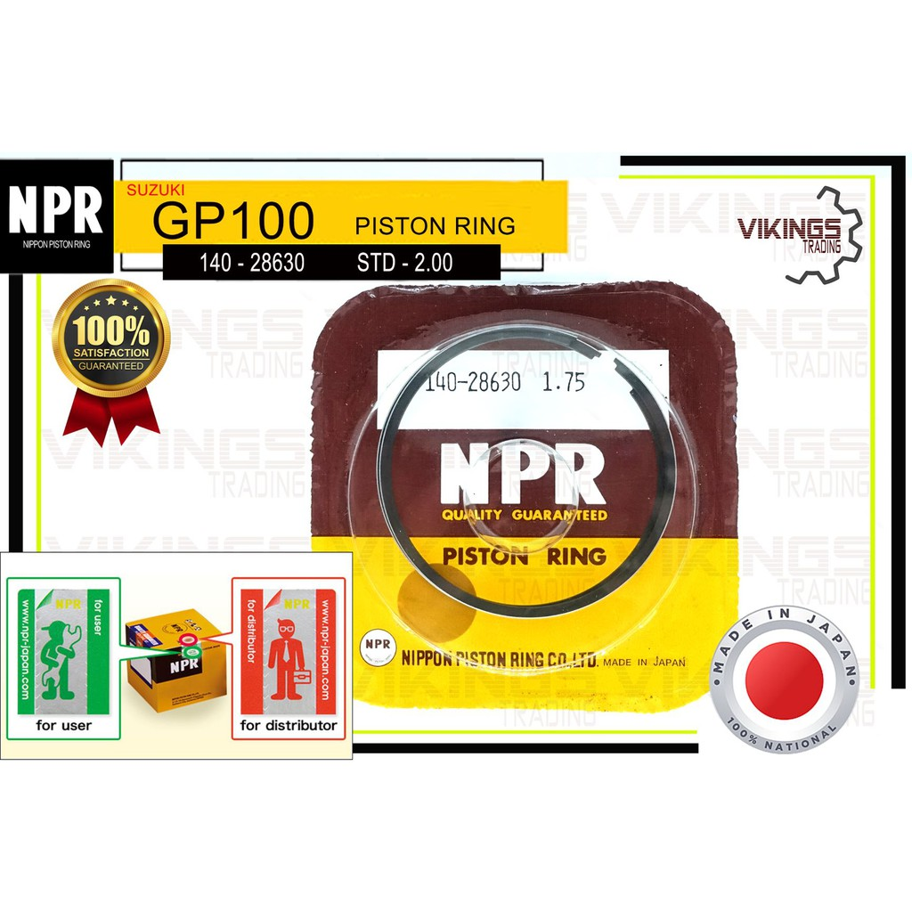 GP100 1.75 NPR PISTON RING JAPAN