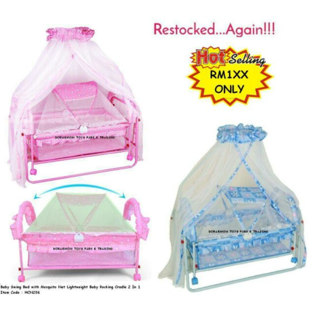 BABY SWING BED WITH MOSQUITO NET ROCKING CRADLE 2 IN 1/ KATIL BAYI BUAIAN