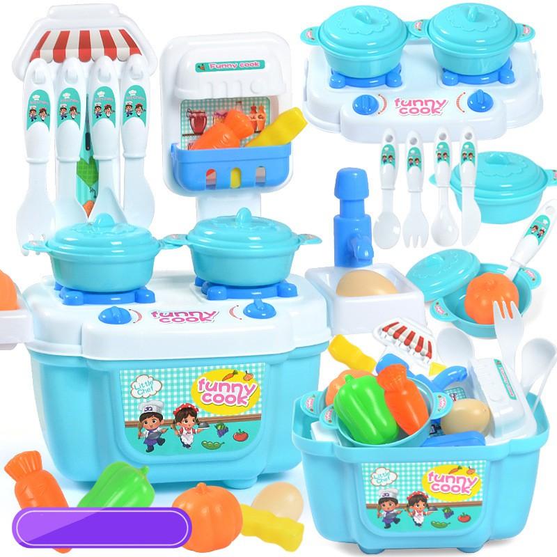 21PCS Kitchen Utensil Toys Mini Drain Basket Kitchen Toy for Children Child Kids