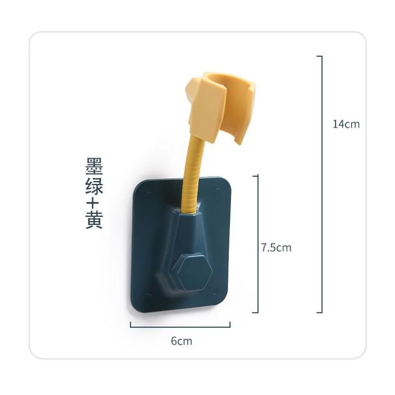Punch-free shower bracket multifunctional universal adjustable fixed base dormitory shower免打孔花洒支架多功能万向调节固定底座宿舍淋浴器配件喷头底座