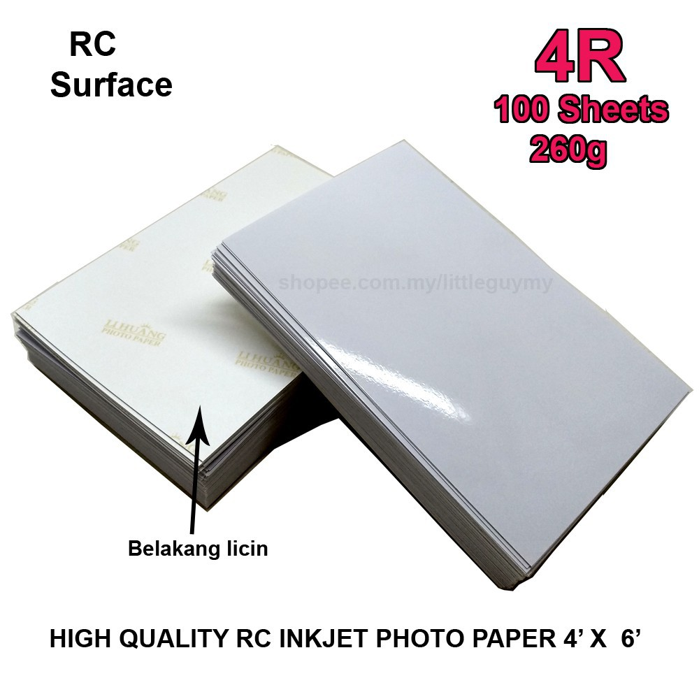 20 Sheets High Glossy 4R Photo Paper Apply to Inkjet Printer Ideal USAT