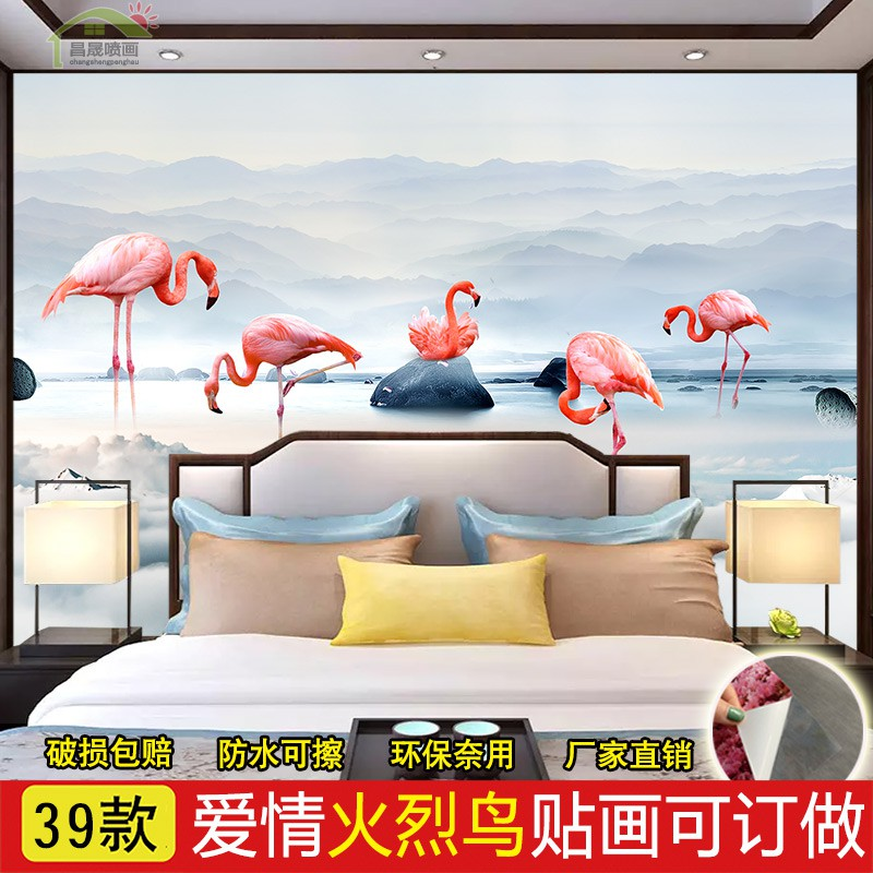 3d Wall Sticker Wallpaper Self Adhesive Bedroom Warm Flamingo