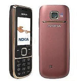 NOKIA 2700 OLD MODEL PHONE