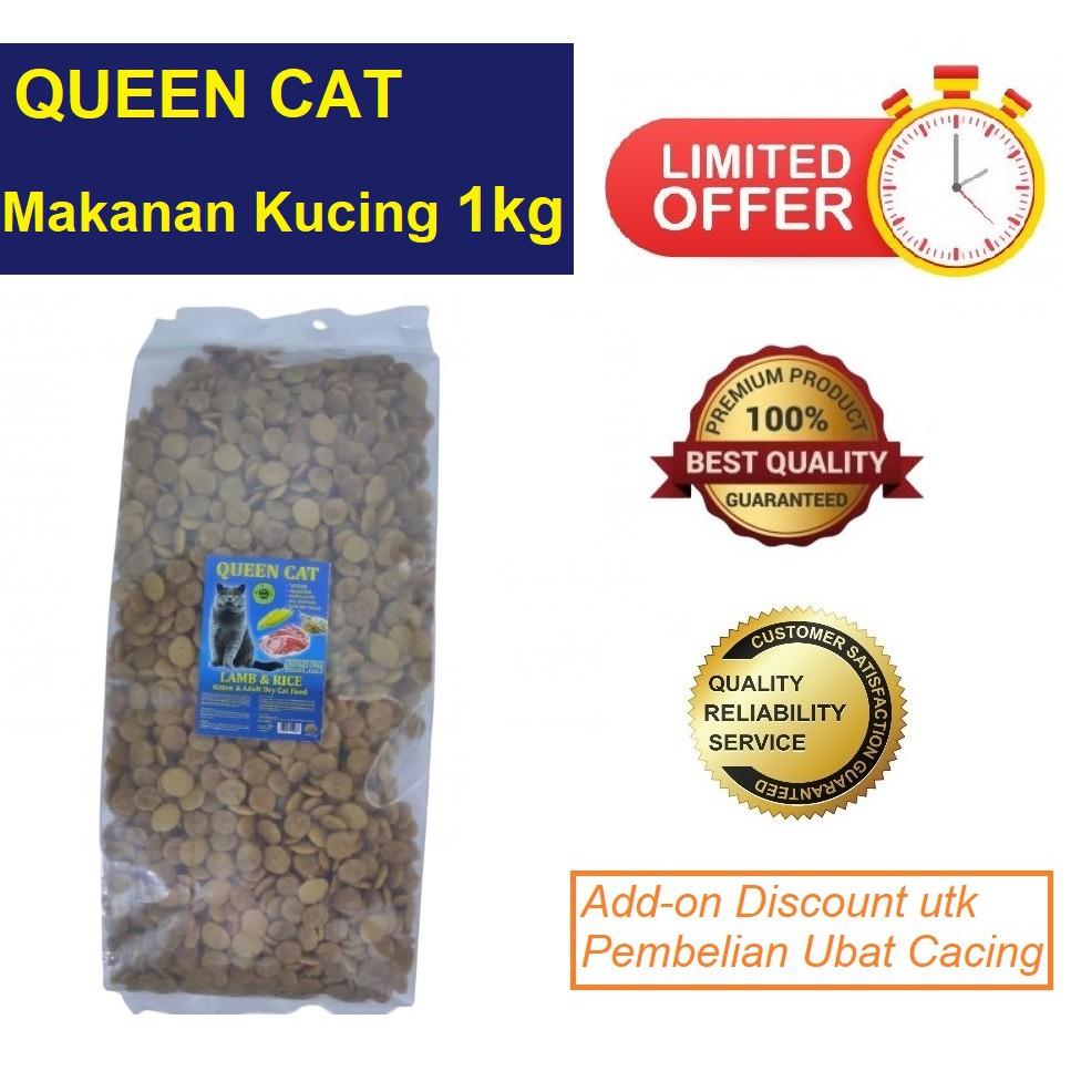 (Trial Pack) 1KG QUEEN CAT Lamb & Rice Dry Cat Food - 30% Protein 10% Fat | QUEEN CAT Makanan Kucing Berkualiti