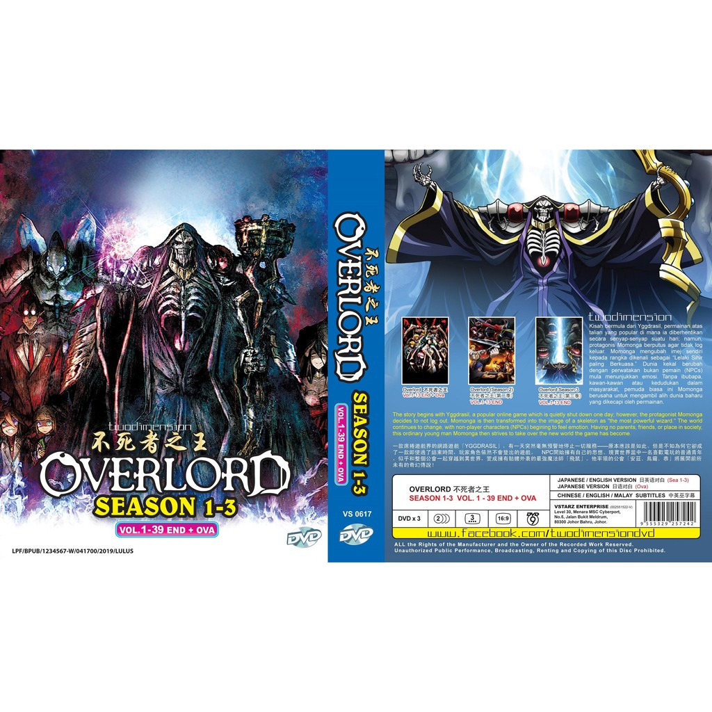ANIME DVD ~ Overlord Season 1-3(1-39End+OVA)