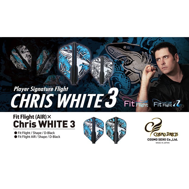 Player Signature Fit Flight Chris White V3