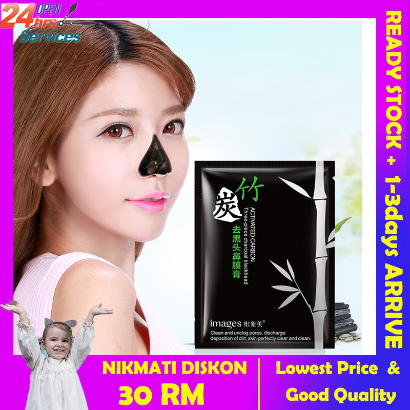 Images Nose Blackhead Remover Mask Activated Carbon Deep Cleaner Peel Off Mask