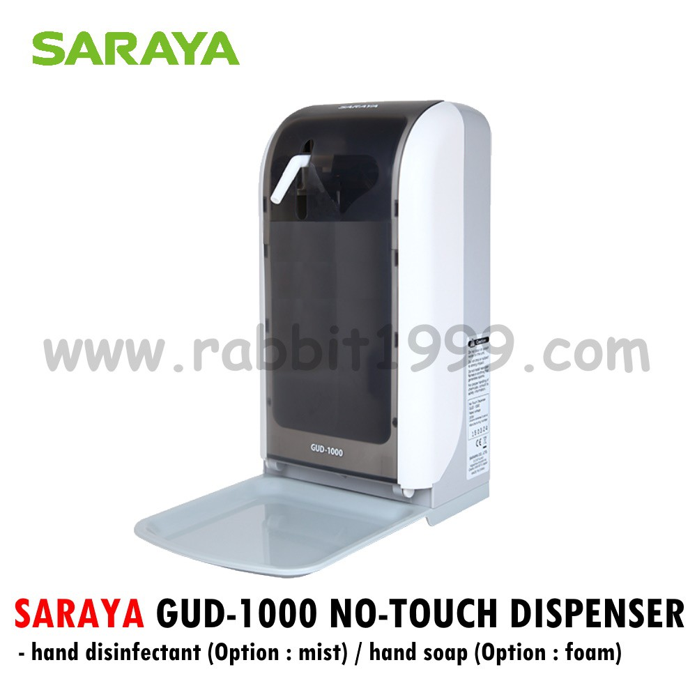 SARAYA GUD-1000 NO-TOUCH DISPENSER- foam/ liquid- saraya disinfectant dispenser/ saraya sanitizer dispenser