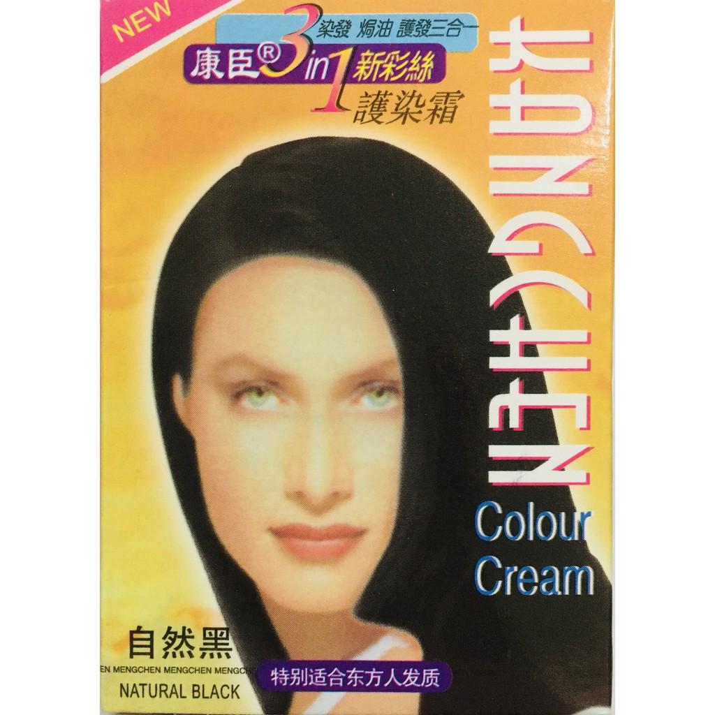 KANGCHEN Color Hair Dye Cream 3 IN 1 Treatment Dye Colour Cream (HALAL)