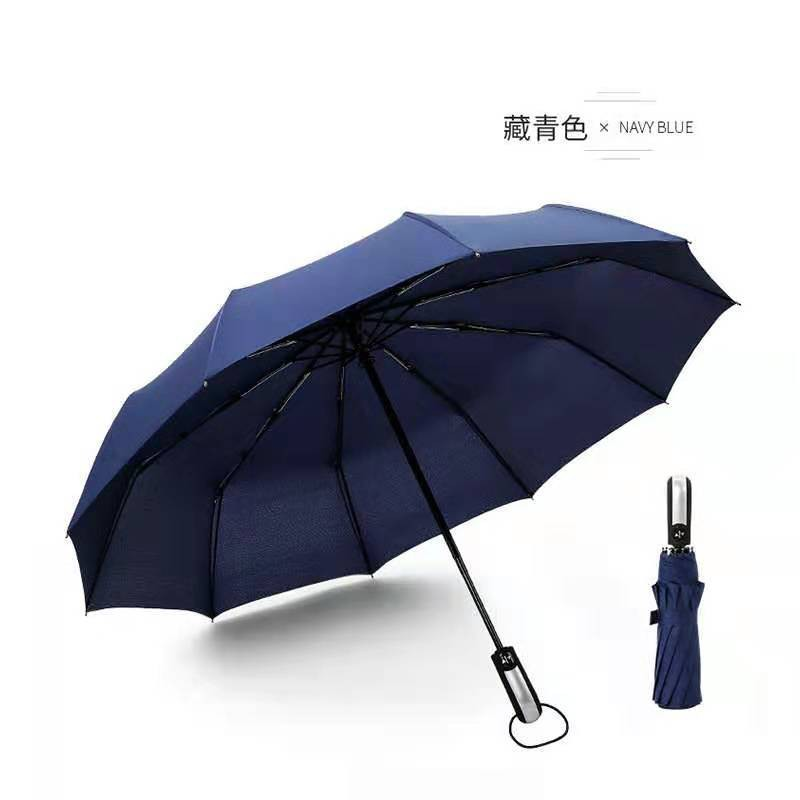 Color : White Qeeuanl Simple Sun Protection UV Umbrella Folding Umbrella Female Ultra-Light Compact Portable Rain and Rain Dual-use Pocket Sun Umbrella