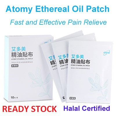 [READY STOCK] Atomy Ethereal Oil Patch [SHIP WITHIN 24 HRS] (5 Sheets per pack)