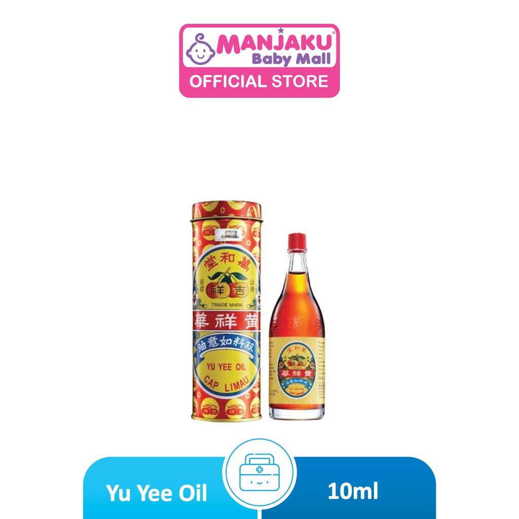 Yu Yee Oil Cap Limau (10ml)