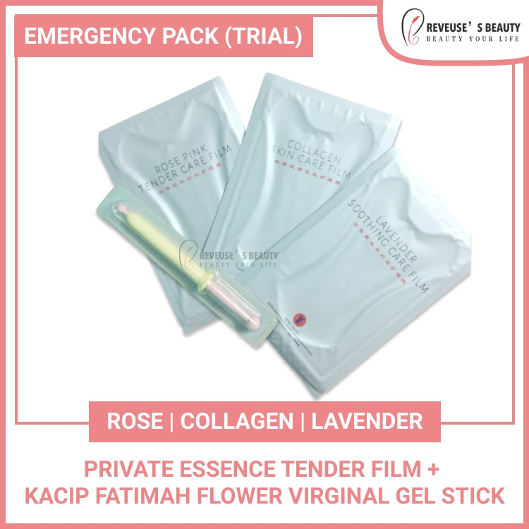 100% SiDai Private Essence Tender Film +  Kacip Fatimah Flower Virginal Gel Stick (Emergency)  私黛私密缩阴឴护理和高潮膜(紧急使用)