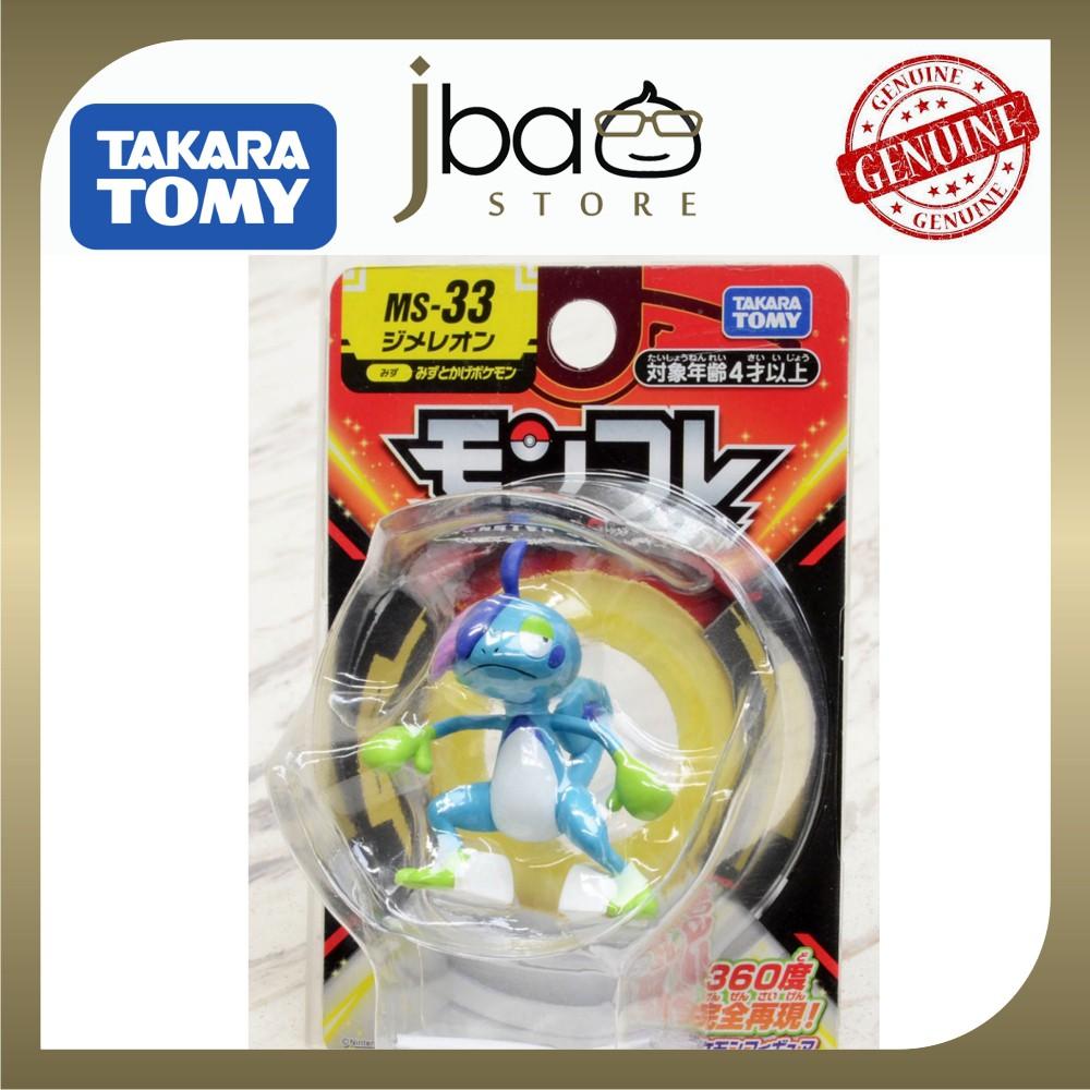 Takara Tomy Monster Collection MS-33 Drizzile Pokemon Zimeleon Gimeleon sword and shield