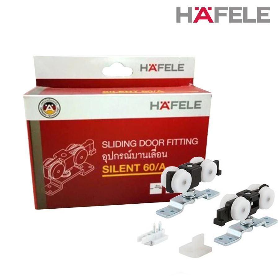 HAFELE ชุดอุปกรณ์ลูกล้อบานเลื่อน เฟอร์นิเจอร์ โปรไซเลนส์ รับน้ำหนักได้