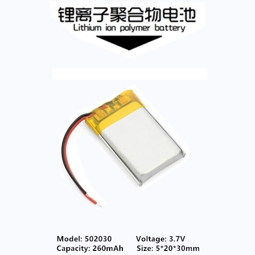 502030 3.7V 260mAh Rechargeable Lithium Polymer Battery