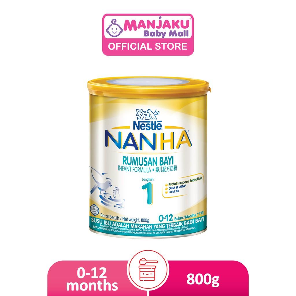 Nestle Nan HA Stage 1 Hypoallergenic (800g)