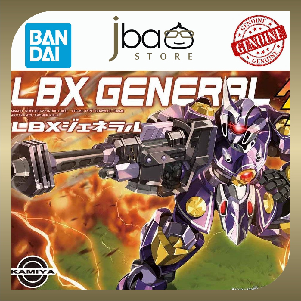 Bandai LBX General Danball Senki 008 Little Battlers Experience Kamiya Model Kit