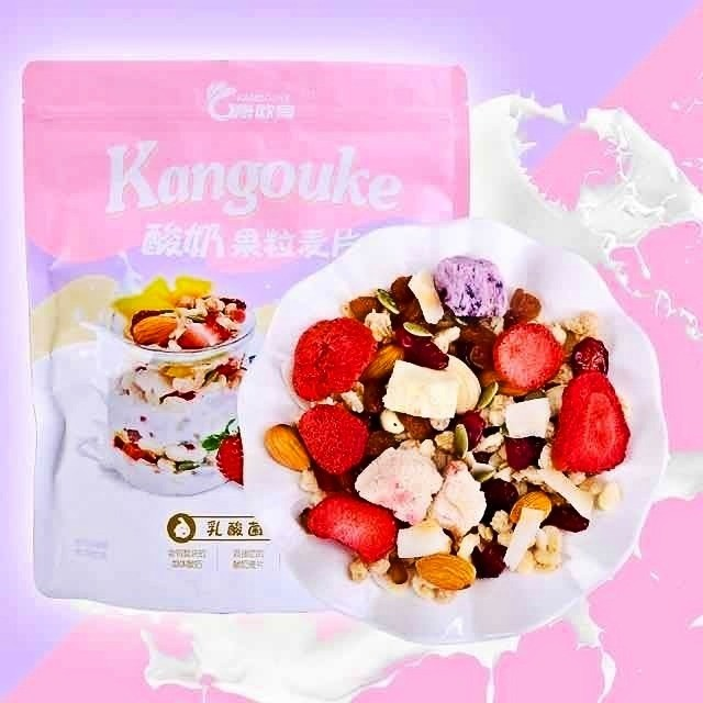 [ READY STOCK ] Yogurt and Fruit Cereal Fruit Multi-flavored OatmealInstant Cereal 康欧克酸奶果粒麦片水果麦片 多口味混合燕麦片