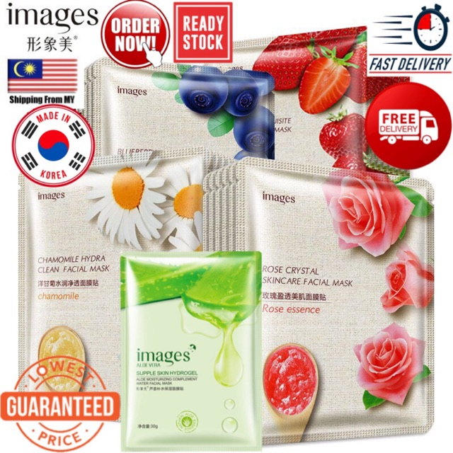 IMAGES Face Mask Pack Natural Korean Essence Moisturizing🔥Fast  Delivery🔥Ready Stock🔥