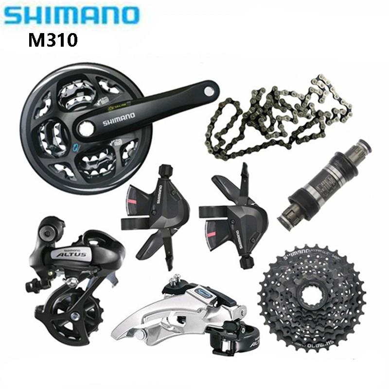 SHIMANO ALTUS M310 GROUPSET 8 speed 24 speed mountain bike MTB Kit M310  3/7pcs