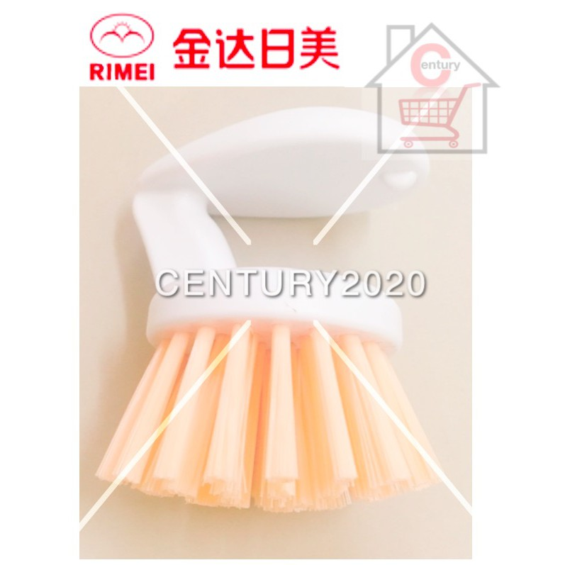 RIMEI Pot Brush Pan Brushes Household Kitchen Cleaning Tools Easily Remove Dirt