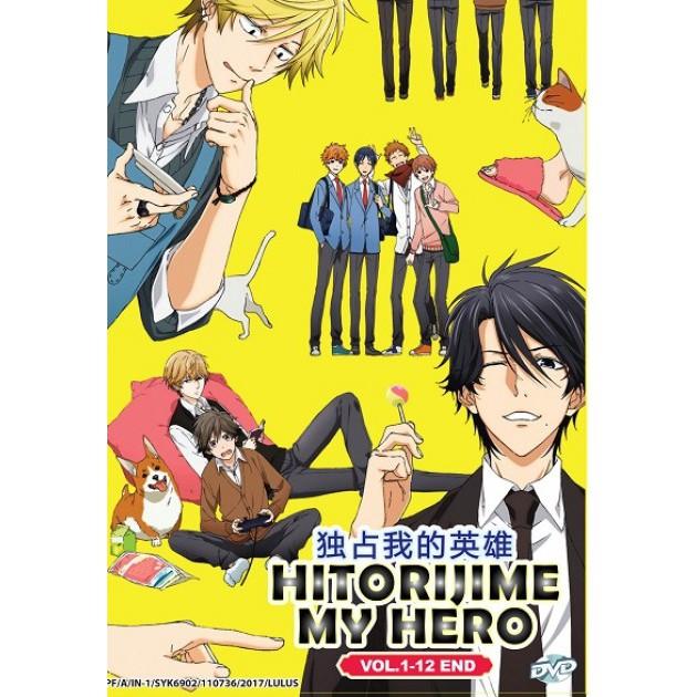 JAPANESE ANIME DVD : HITORIJIME MY HERO VOL 1-12 END