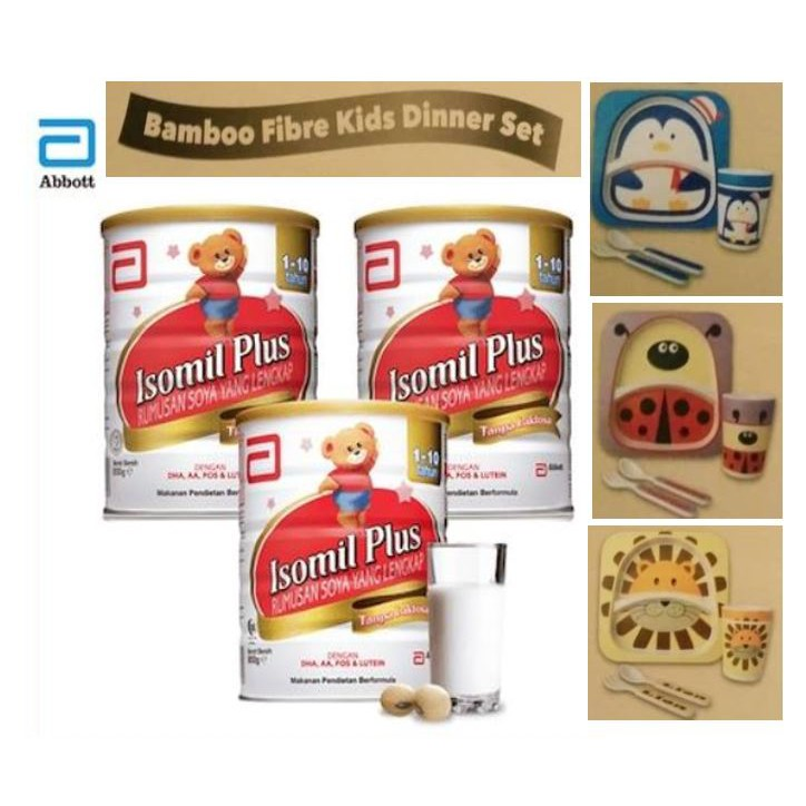 [SPECIAL DEAL !! ] Isomil Plus (850G) X 3 Tins