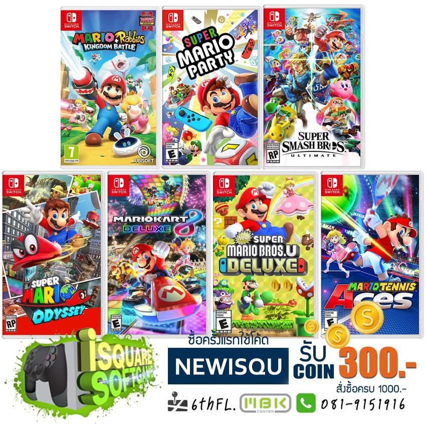 Nintendo Switch All Mario