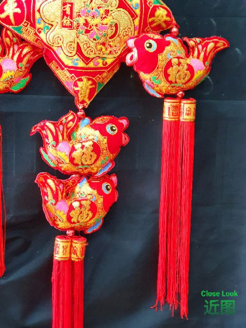 🏮 Prosperity CNY Decoration 2 pcs / 富贵有余 吊式品 2个 🏮