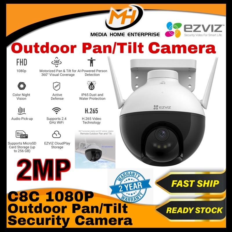 Ezviz Outdoor Pan/Tilt Camera C8C - 1080p, Three night vision modes, Elegant and durable design, Color Night Vision