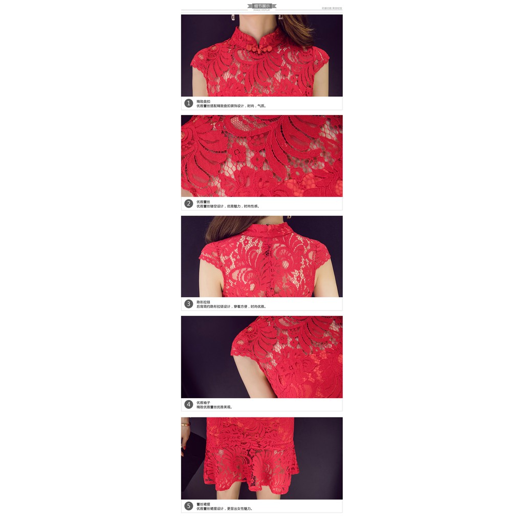 Premium Lace Cheongsam/Qipao/Evening Dress/Dinner/CNY/Short Dress/Elegant短款旗袍连衣裙
