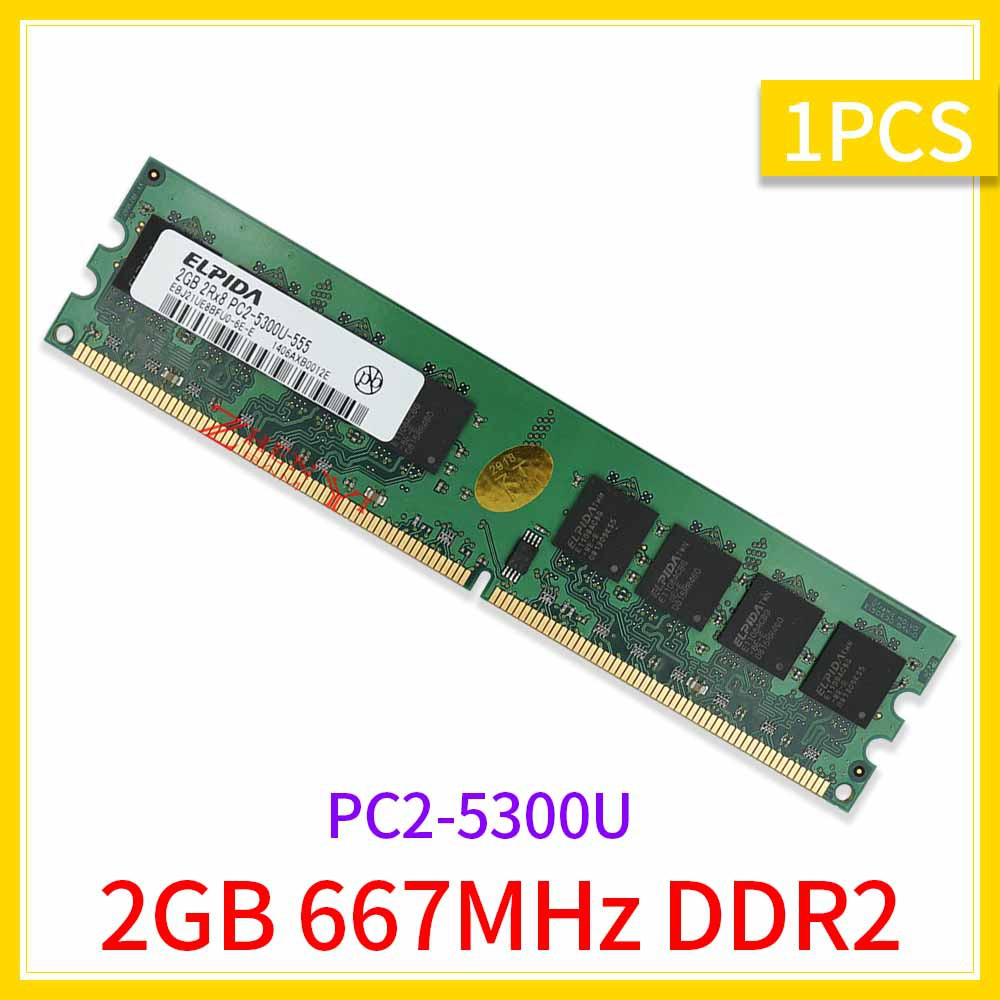 For Elpida DDR2 2GB PC2-5300 PC2-6400U 667MHz/800MHz DIMM Desktop Computer RAM