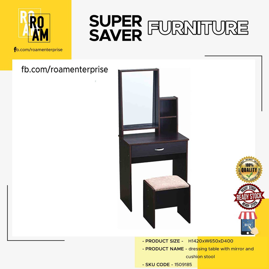 KEARNY DRESSING TABLE WITH MIRROR AND CUSHION STOOL- CAPUCCINO 1509185