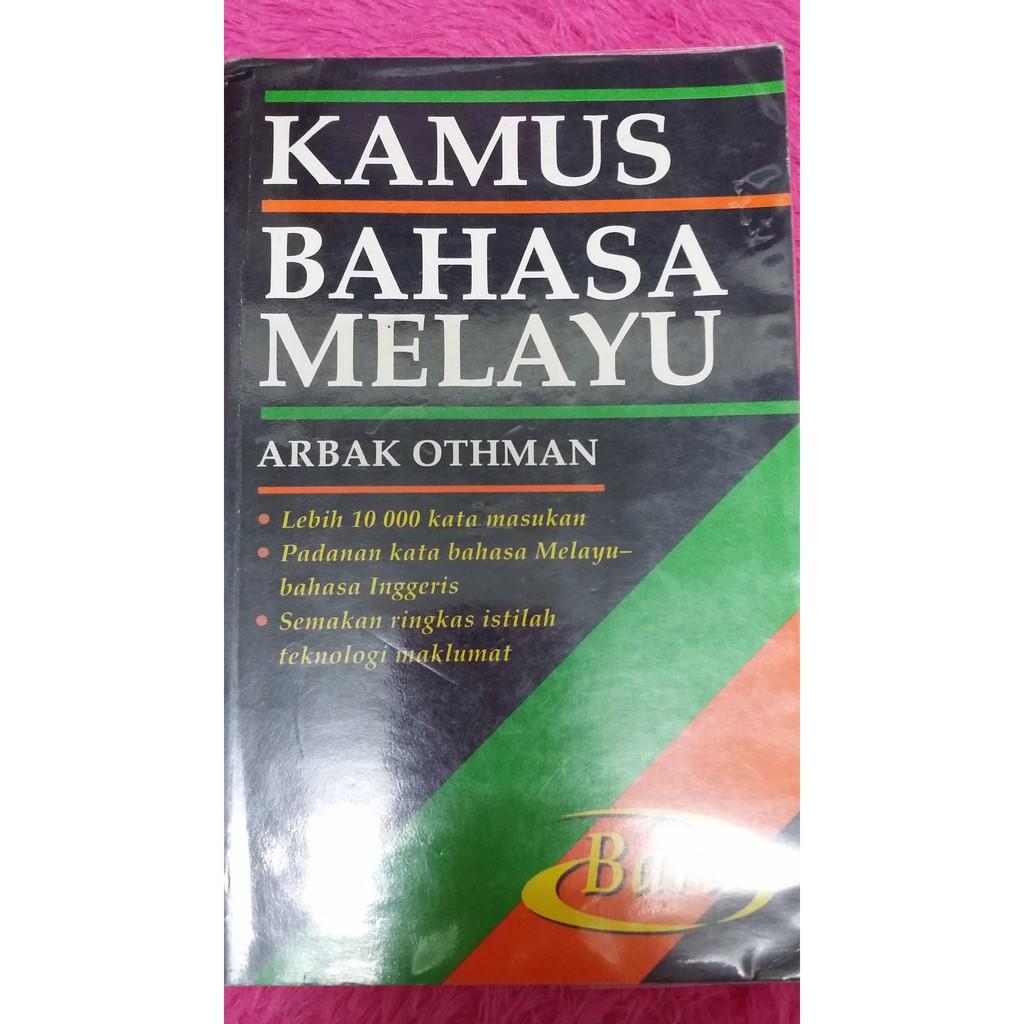 Kamus Bahasa Melayu English Istilah Teknologi Maklumat Shopee Malaysia