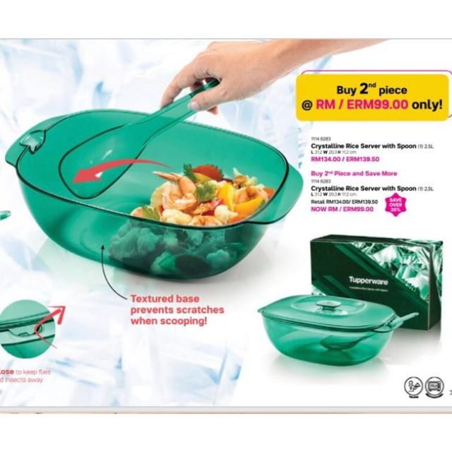 【READY STOCK】(1pc 2.5L + Spoon + Gift Box) Tupperware Crystalline Rice Server with spoon 2.5L free Ladle