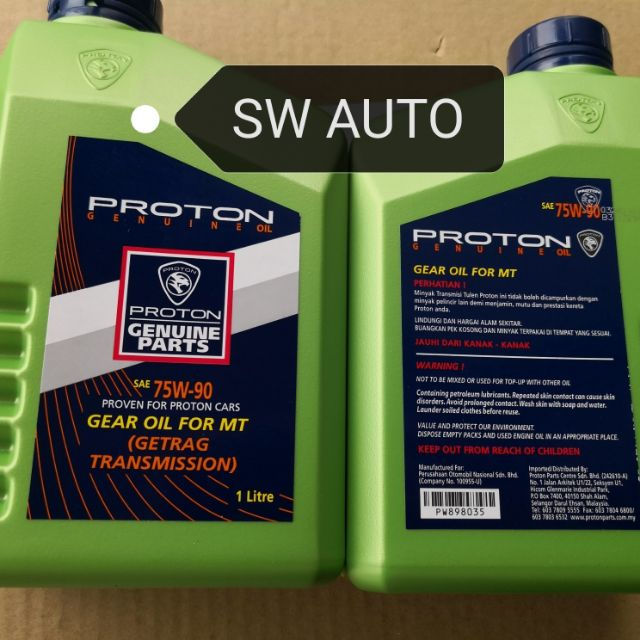 75w-90 manual gearbox oil Proton