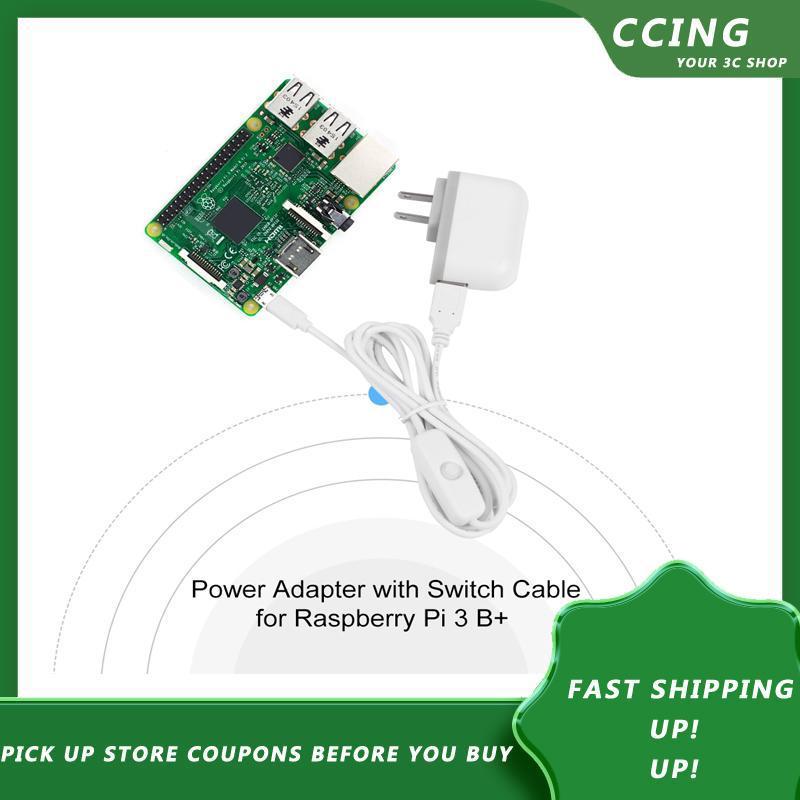 Raspberry Pi 3 Model B+ RS Quad Core 1 4GHz 64bit CPU