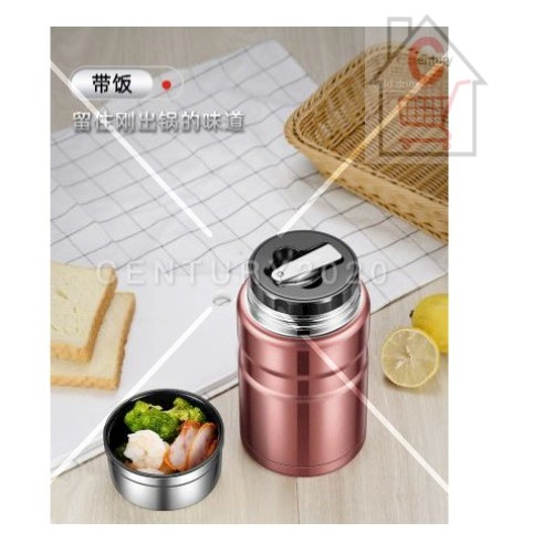RIMEI Insulation Bucket Lunch Box Vacuum Super Long Heat Preservation Stainless Steel Thermal Cooker Thermos Stewing Pot