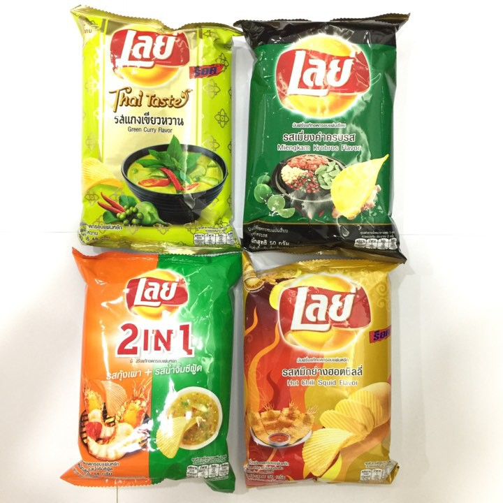 [THAILAND] LAYS Potato Chips