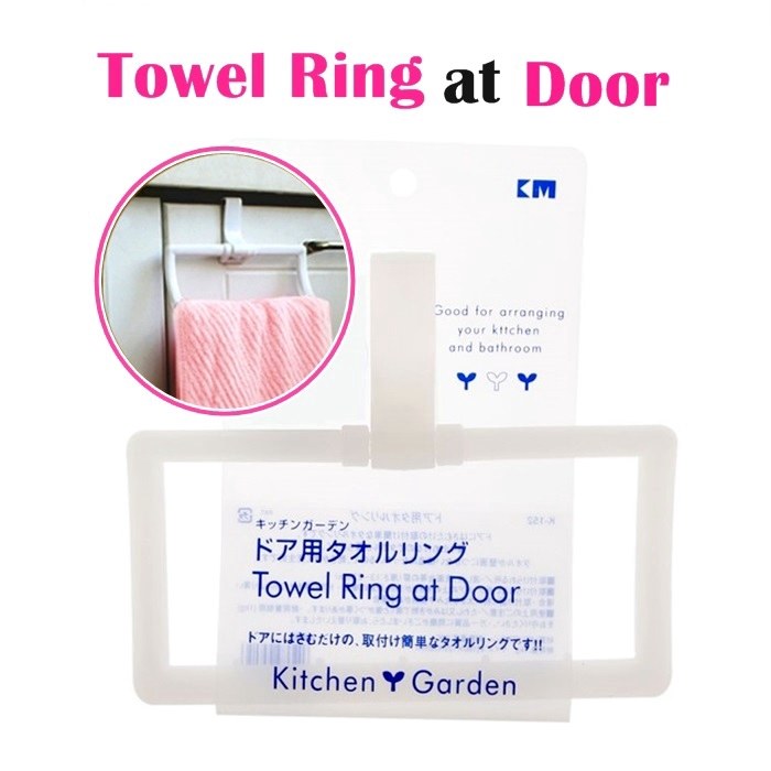 MALAYSIA- PENGANTUNG TUALA PENYANGKUT Towel Ring At Door Hook