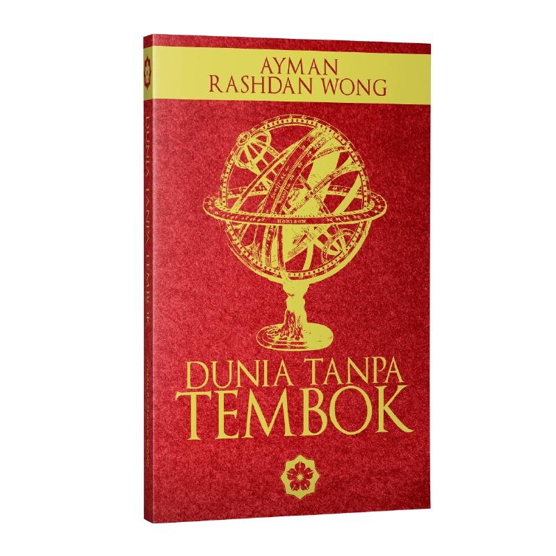 [SP4U] DUNIA TANPA TEMBOK I , II & III