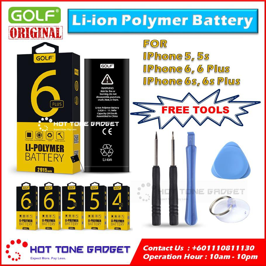 original golf battery iphone 4 4s 5 5s 6 6s 7 plus free. Black Bedroom Furniture Sets. Home Design Ideas