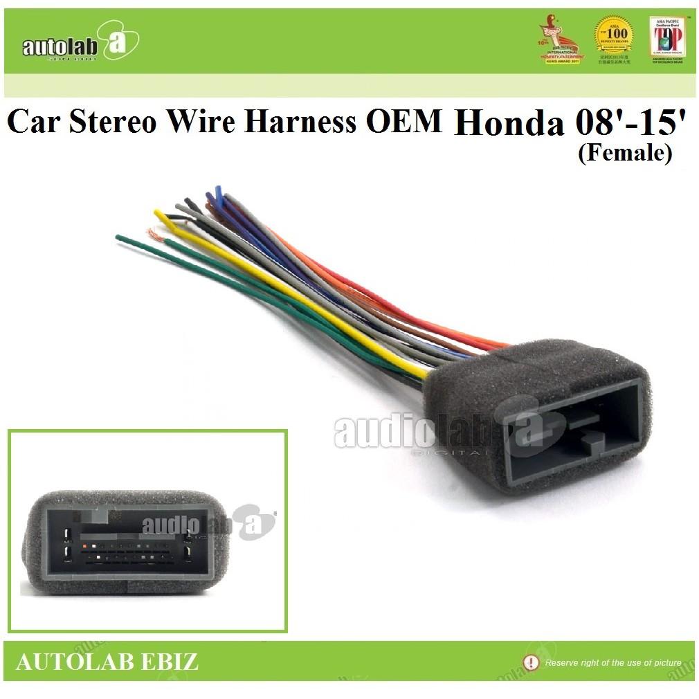Socket Harness OEM Car Stereo Radio For Honda CityJazz
